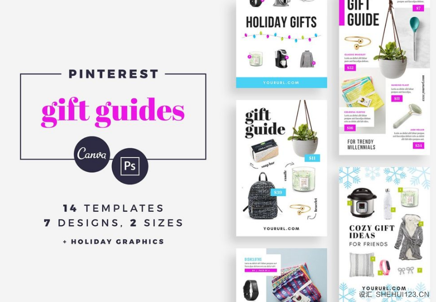 <span class='yzk_title_62501'>礼品指南社交媒体模板 Gift Guide Pinterest Templates [psd]</span>
